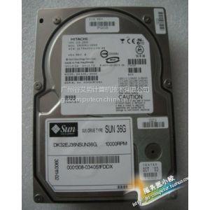 供应SUN 3900111-02 5404521-01 DK32EJ-36NC X5242A硬盘