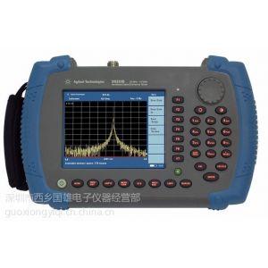 供应安捷伦N9343C  AGILENT N9343C手持式频谱分析仪