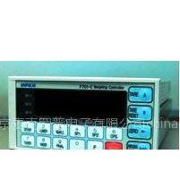 供应 F701-C/Unipulse称重控制器