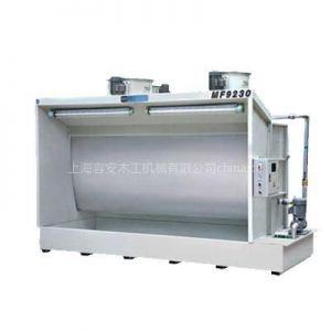 供应水洗喷漆台 水帘喷漆台 油漆房 环保水帘机 实验室专用环保机