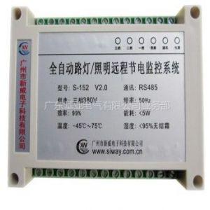 供应照明节能远程监控器 路灯控制器 路灯监控器 路灯遥控开关