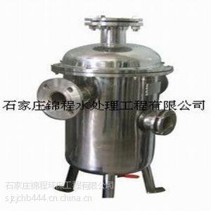 供应批发日照JC-20硅磷晶加药罐价格