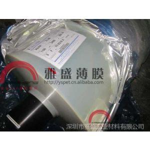 PET薄膜|pet膜|PET|雅盛薄膜供应pet薄膜塑料薄膜|pet功能薄膜