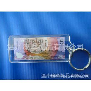 供应透明塑料钥匙扣   长方形亚克力钥匙扣   正方形亚克力钥匙扣等