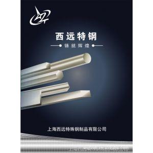 供应纯铁加工,纯铁毛坯件、电工纯铁、电磁纯铁
