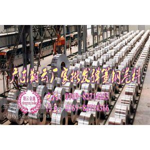 供应德国CK67弹簧钢带,CK67价格,CK67弹簧钢板