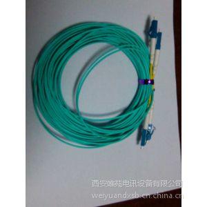 供应OM3 双芯万兆多模光纤跳线 LC-LC 10m 厂家直销 可定制 西安 榆林 延安 渭南 铜川