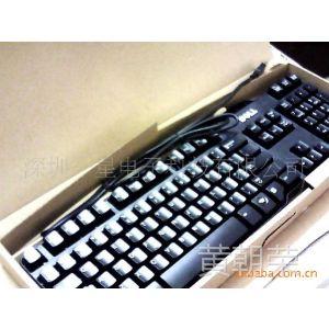 供应特价直销键盘防水键盘防尘抗打击榨边戴尔键盘DELL单键盘质保一年