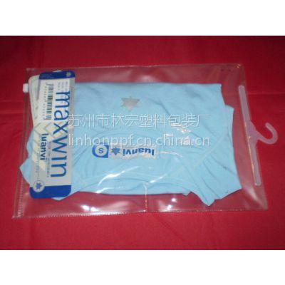 供应泳衣包装袋/塑料袋/环保袋