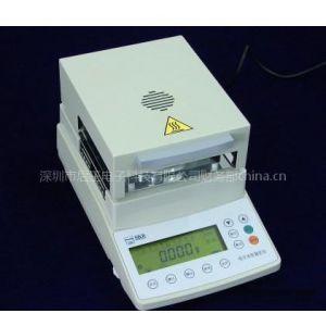供应卤素快速水分测定仪|水分仪|卤素水分测定仪