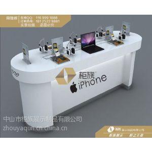 供应国内领先品牌苹果手机开放式体验桌厂家低价批发