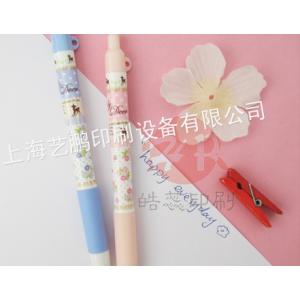 供应供应塑料笔杆闵行热转印加工 18601714393