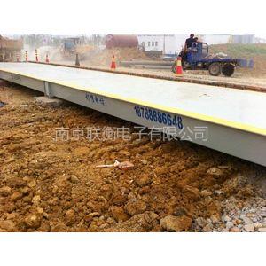 供应南京联衡150吨数字地磅—朱桂成18788886648