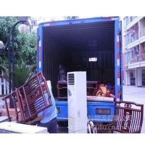供应枣庄家具运输,枣庄家具托运,枣庄长途搬家