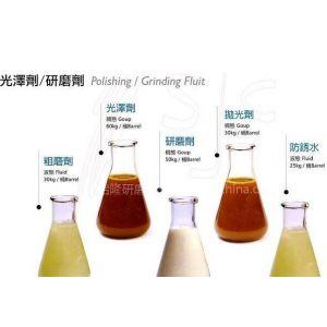 供应零件表面研磨抛光用化学助剂