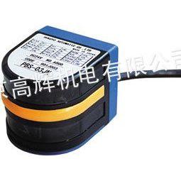 供应日本北阳hokuyo激光扫描障碍物检测器pbs-03jn