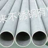 供应超低价出售现货304不锈钢厚壁工业管规格 38x5