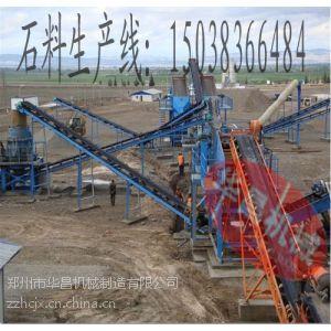 供应型河卵石制砂机生产建筑用砂效果优价格低廉