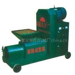 供应明阳牌木屑木炭机|锯末燃料成型机