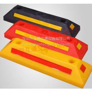 供应彩色PE挡车器、橡胶挡轮器、橡塑挡轮器、定位器、减速带、反光护角