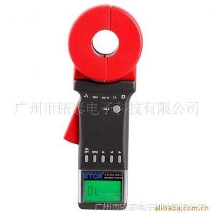 供应ETCR2100A 实用型钳形接地电阻仪(圆口)