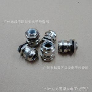 供应金属电缆索头 防水接头PG7   M12*1.5