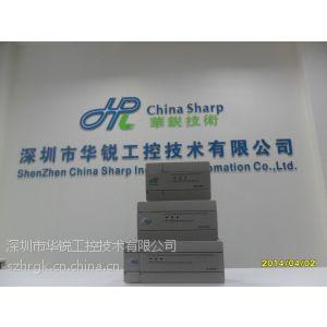 供应厂家直销优质PLC,进口技术,质量稳定,性价比高