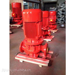 供应XBD序列消防泵组,卧式恒压切线消防泵,消防泵稳压泵,XBD-ISG里立式消防泵