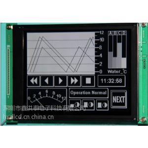 供应5.7寸高质量单色TFT显示屏