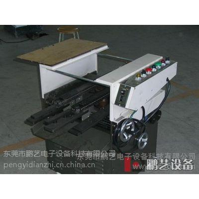 供应鹏艺全自动PCB板切脚机,PE-66台式产品切脚机,