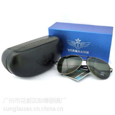 【沈阳飞行员偏光太阳眼镜现货供应】偏光飞行表演眼镜