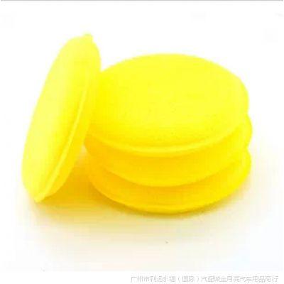 供应 优质圆形 高级压边打蜡小海绵直径10cm 汽车打蜡海绵 单只价