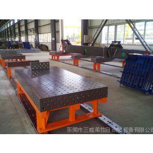 供应五面体三维工装平台_柔性焊接平台