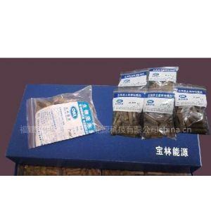 供应福建批发纯木屑生物质颗粒,团购生物质燃料