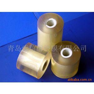 厂家供应包装薄膜 7公分宽电线膜 PVC缠绕膜 可按要求定制
