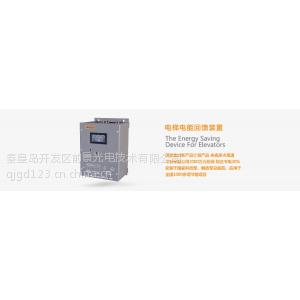 供应电梯节能节电设备厂家直销价