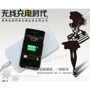 供应QI标准 手机无线充电器 wireless charger for cell phone