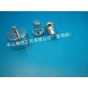 CNC数控加工零件、汽车配件铆钉、精密车床零件加工