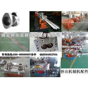 供应挤出机螺杆,双螺杆挤出机螺杆元件,螺纹套/芯轴/厂家生产