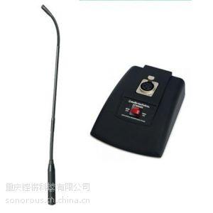 供应 Audio-Technica 专用会议话筒 桌面会议话筒 高灵敏度会议话筒