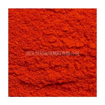 供应湖北武汉耐高温氧化铁红H130 氧化铁红厂家