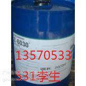 UV油墨附着力促进剂 道康宁6030偶联剂