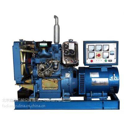 鑫源机械设备_1000kw柴油发电机组多少钱_柴油发电机