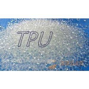供应热塑性聚氨酯TPU颗粒  高透明TPU颗粒