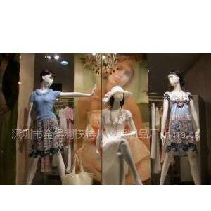 供应橱窗模特、展示模特、服装道具