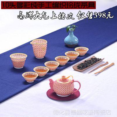 特色瓷器具套装 高档镂空多彩玲珑茶具 纯手工编织高档礼品