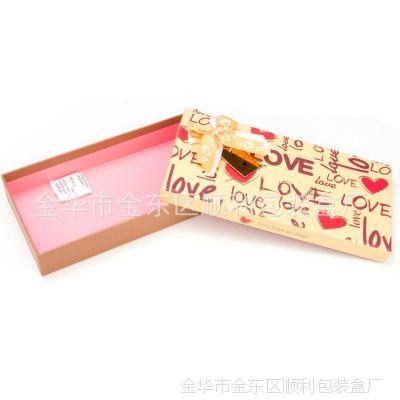 厂家定做 长方形纸制礼品盒 丝巾盒 围巾包装盒 烫金(D326)