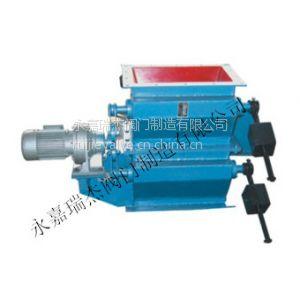 供应DXF-IIa电动双层卸灰阀