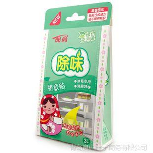 丽尚家居随意贴之冰箱除味贴去除异味贴去臭贴除臭剂吸湿防霉贴