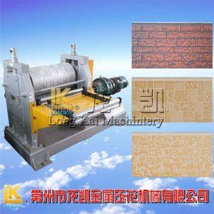 龙凯供应保温装饰一体板压花机